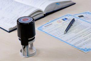 Составление документов